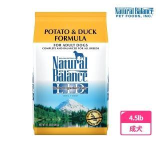 【Natural Balance】LID低敏無穀馬鈴薯鴨肉成犬配方原顆粒-4.5磅(馬鈴薯+鴨肉 狗飼料 飼料)