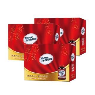 【Move Free 益節】葡萄糖胺禮盒x3盒(2瓶/盒)