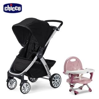 【Chicco】Bravo極致完美手推車-優雅黑+Pocket snack攜帶式輕巧餐椅座墊
