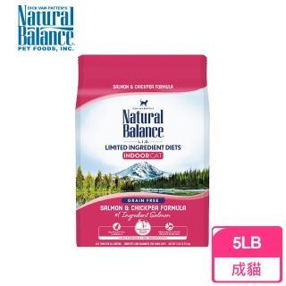 【Natural Balance】LID低敏無穀鷹嘴豆鮭魚全貓配方-5磅(鷹嘴豆+鮭魚)