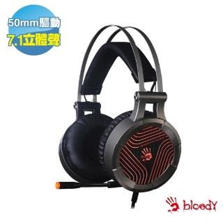 【A4 Bloody 雙飛燕】7.1聲道電競耳機 G530