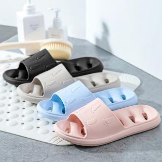 【BonBon naturel】快速排水洞洞防滑浴室拖鞋(三色可挑選)