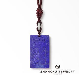 【尚虎珠寶】中國風古典紋飾吊飾-年終限量特價每款僅一件(大師款-100%手工研磨雕刻製作)