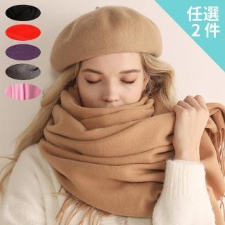 【Wonderland】原色厚織100%純羊毛披肩(2件組)