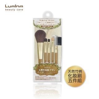 【Lumina 露蜜】天然竹美肌刷具組(竹柄 大自然 旅行組)