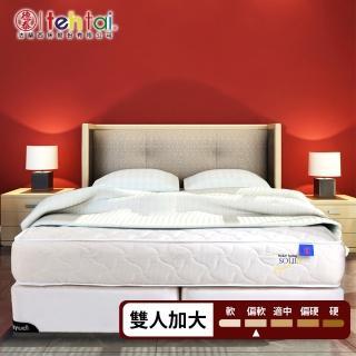 【德泰】頂級飯店獨立筒 彈簧床墊-雙大6尺(送保潔墊)