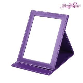 【幸福揚邑】9吋超大皮革折疊鏡時尚質感隨身彩妝美妝化妝鏡/桌鏡(珍珠時尚紫色)