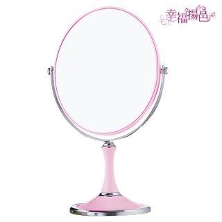 【幸福揚邑】8吋超大歐式時尚梳妝美容化妝放大雙面桌鏡(橢圓鏡-粉紅)