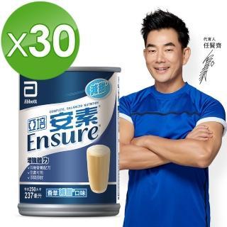 【亞培】安素香草液(250ml X30入)