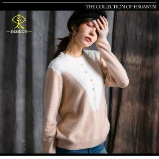 【玄太】拼接配色造型鈕扣舒適針織毛衣(卡其)