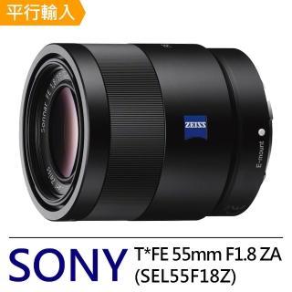 【SONY 索尼】Zeiss Sonnar T* FE 55mm F1.8 ZA 標準至中距定焦鏡頭(平輸-彩盒)