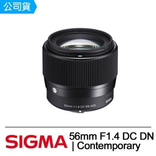 【Sigma】56mm F1.4 DC DN Contemporary(公司貨)