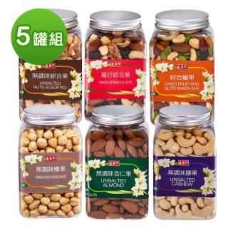 【盛香珍】堅果罐系列X5罐入(6種口味任選-堅果零食新選擇)/