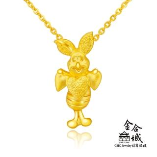 【Disney 迪士尼】維尼系列 捧心小豬墜子 WZPP001(約0.53錢)