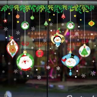 【聖誕布置/半島良品】聖誕款DIY無痕壁貼/牆貼-XH6256 聖誕卡通吊飾(聖誕 節慶 樹 聖誕老人 麋鹿)