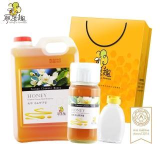 【尋蜜趣】尋蜜趣得獎蜜_台灣野淬蜂蜜(3000gx1+700gx1+隨身擠壓空瓶x1)
