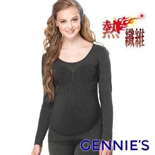 【Gennies 奇妮】發熱纖維一體成型愛心緹花衛生衣(鐵灰/粉HK86)