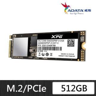 【ADATA 威剛】XPG SX8200Pro 512G M.2 2280 PCIe SSD固態硬碟