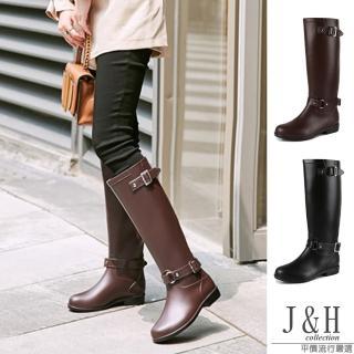 【J&H collection】英倫素色飾釦防水高筒雨靴(咖啡 / 黑色)