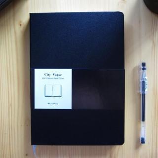 【Conifer 綠的事務】25K 都會時尚空白筆記本(精裝  萬用手冊  手札  手帳  筆記本)