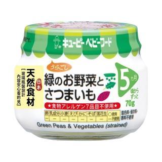 【KEWPIE】A-14野菜紅薯泥(70g)