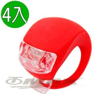 【OMAX】酷炫青蛙燈-紅色-4入
