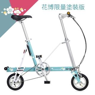 【CarryMe】2018花博限量版 SD 8吋單速鋁合金折疊單車-蘭花綠