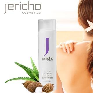 【Jericho 死海保養】死海香氛保濕身體乳(250ml)
