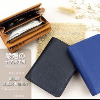 【玩皮工坊】真皮十字紋牛皮大容量男士2折皮夾皮包錢夾錢包短夾中夾男夾LH323(經典十字紋耐磨防刮)