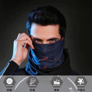 【RIMIX】戶外休閒運動多功能保暖圍脖 3色可選