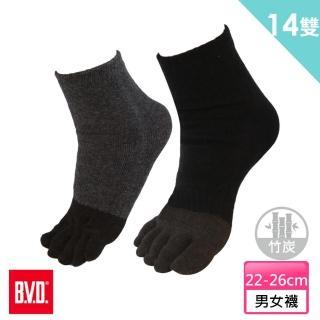 【BVD】男女適用1/2竹炭五趾襪12雙組+送男女適用除臭襪*2雙(B345襪子22-26cm)