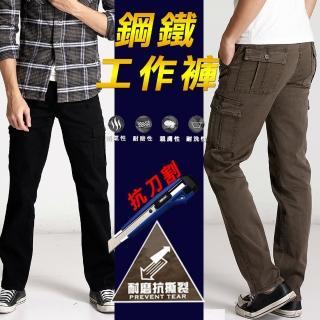 【JU SHOP】回購95%!高磅彈力耐磨冠軍工作褲