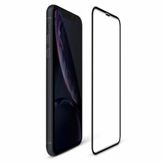 【JTL】iPhone 6.1 TITANGUARD 3D 0.26mm鋼化玻璃保護貼
