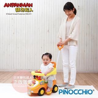 【ANPANMAN 麵包超人】麵包超人大滿足-趣味學步車-日本製(10個月-5歲)