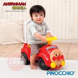 【ANPANMAN 麵包超人】麵包超人音樂旋律學步車(1.5歲-5歲)