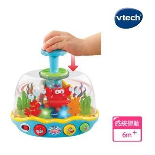 【Vtech】炫彩轉轉海洋世界