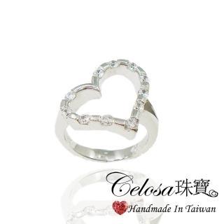【Celosa】愛之語晶鑽戒指