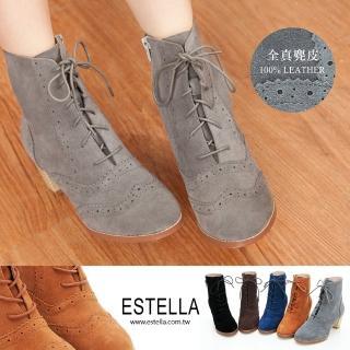 【ESTELLA】全真皮雕花牛津粗跟短靴(共五色)