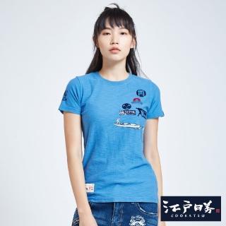 【EDWIN】江戶勝 特色古圖T恤-女款(寶石藍)