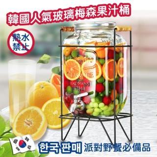 【在地人】韓國超人氣玻璃梅森果汁桶 8L 含鐵架(飲料桶 果汁桶 派對桶)