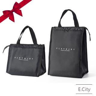【E.City】促銷2入-韓版多功能簡約手提收納包保溫多用袋(多用途好收納)