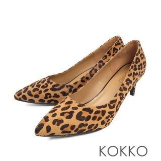 【KOKKO集團】風華再現素面尖頭高跟鞋(豹紋棕)
