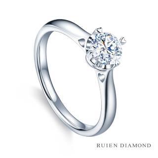 【RUIEN DIAMOND 瑞恩鑽石】GIA50分 D VVS1 3EX(18K白金 芳心 鑽石婚戒)