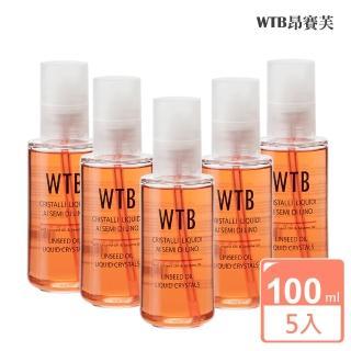 【WTB 昂賽芙】免沖洗亞麻籽護髮神器 超值5入組(100mlx5)
