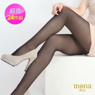 【Mona】MIT 超彈性透膚顯瘦絲襪24雙(黑/膚)