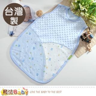 【魔法Baby】嬰兒寢具 台灣製精緻厚保暖防踢背心式睡袋(b0128)