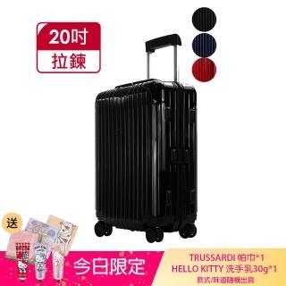 【Rimowa】ESSENTIAL Cabin S 20吋登機箱(亮黑)