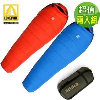 【澳洲LONEPINE】可拼接防水極地保暖睡袋(超值兩入組)