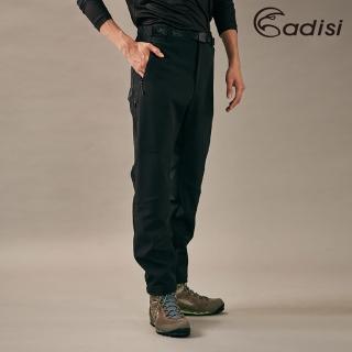 【ADISI】男Softshell防風超撥水保暖長褲AP1821065 / S-2XL(防潑水、軟殼、刷毛快乾)