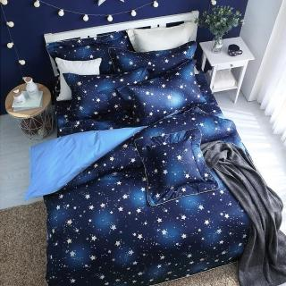 【艾莉絲-貝倫】閃耀星空[3.5x6.2呎]五件式單人[100%純棉]鋪棉床罩組(藍色)